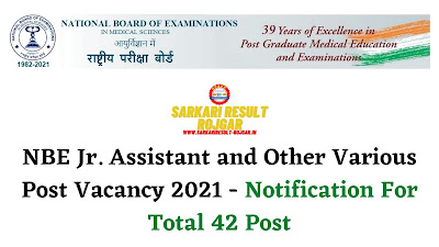 Free Job Alert: NBE Jr. Assistant and Other Various Post Vacancy 2021 - Notification For Total 42 Post
