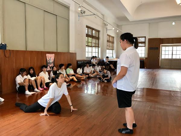 彰化《夭壽浪漫》當代舞蹈劇場 10/23、24在南郭郡守官舍