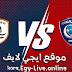 مشاهدة مباراة الهلال والشباب بث مباشر ايجي لايف بتاريخ 31-12-2020 في الدوري السعودي