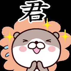 I am Jyun
