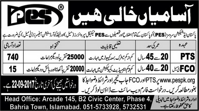 PES Jobs in Pakistan 2017