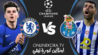 مشاهدة مباراة تشيلسي وبورتو القادمة بث مباشر اليوم 13-04-2021 في دوري أبطال أوروبا