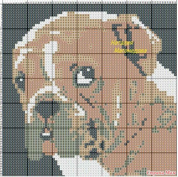 patron-perro-punto-cruz