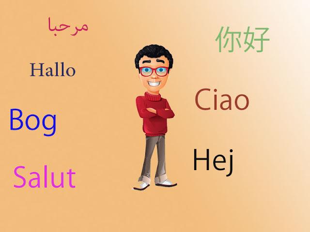فوائد تعلم اللغات