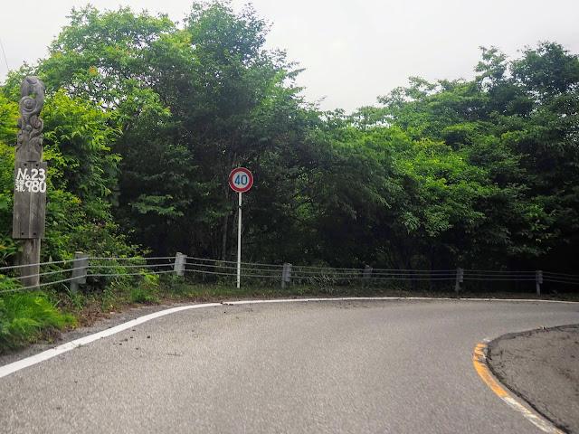 栗山日光線 道標No.23