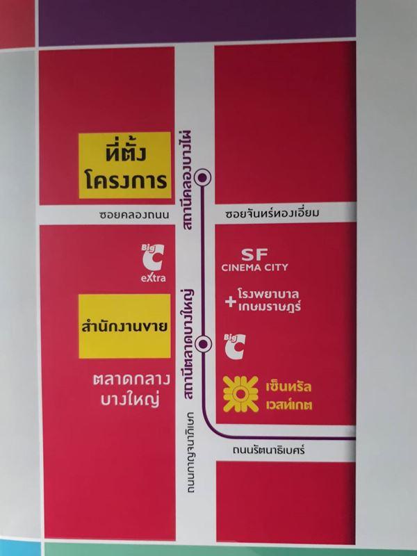 ให้เช่าห้อง พลัม คอนโด บางใหญ่ สเตชั่น Plum Condo Bangyai Station MRT คลองบางไผ่