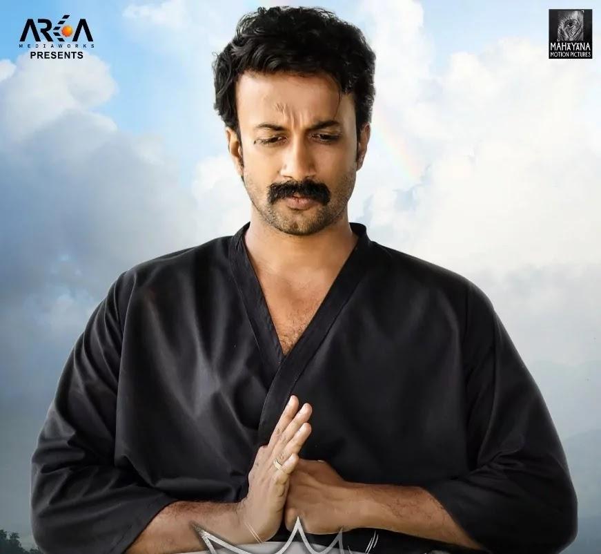 umur-full-movie-download-tamilrockers