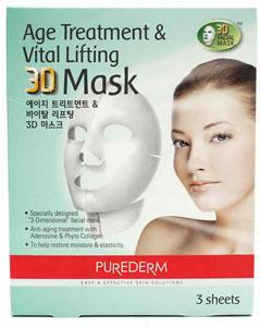Mascarillas faciales Purederm ¡probadas! - Blog de Belleza Cosmetica que Si Funciona