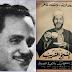 """الشيخ الشريب.. رآه جمال عبد الناصر يدخن السيجار فتساءل: """"وده أممناه ولا لسه""""؟!.. حكاية علوى الجزار"""