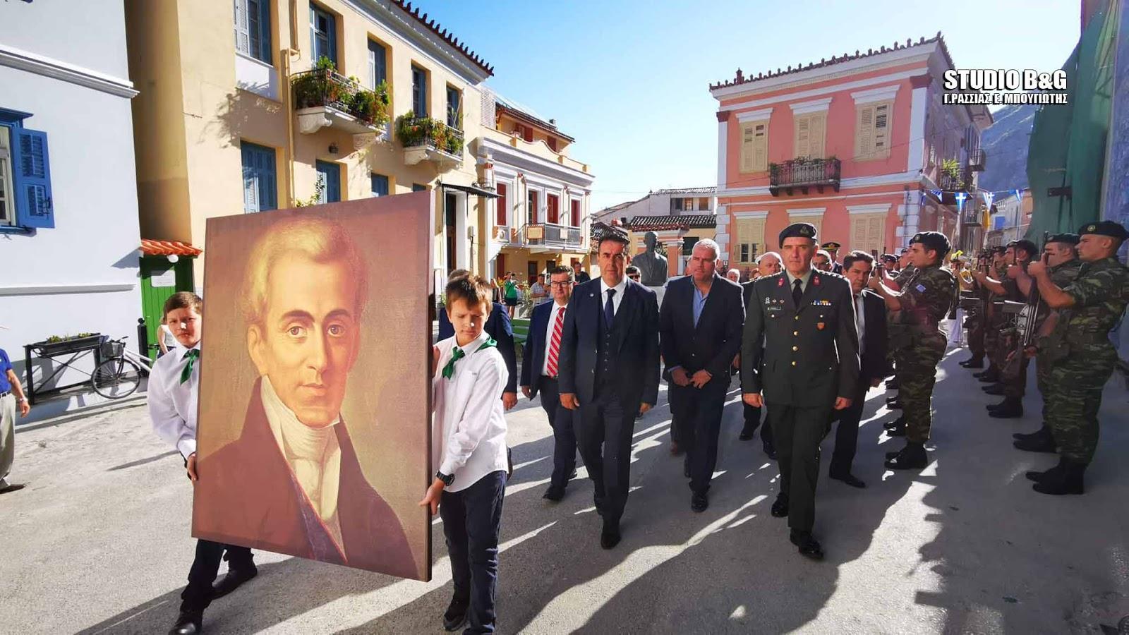 Το Ναύπλιο τίμησε τον πρώτο Κυβερνήτη της Ελλάδος Ιωάννη Καποδίστρια