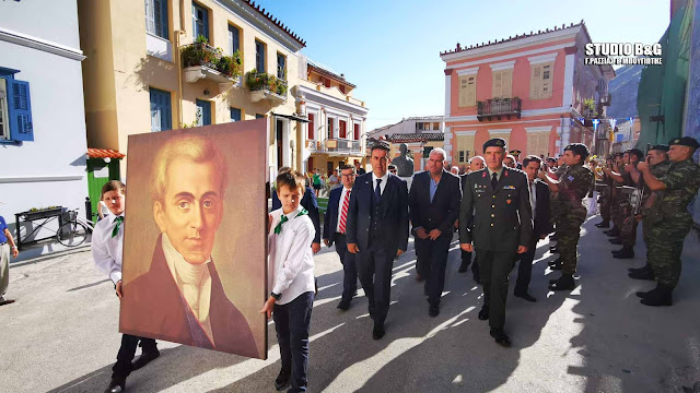 Το Ναύπλιο τιμά τον Πρώτο Κυβερνήτη της Ελλάδος Ιωάννη Καποδίστρια (βίντεο)