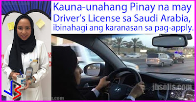 This article is filed under: car insurance, OFW loan, overseas jobs, POEA, saudi life, KSA, driving   It was just last month when women in Saudi Arabia were allowed to drive. The first group of women who took to the streets were Saudi nationals but it was only a matter of time when expatriate women themselves would be driving. Now, the first Filipina to get a driver's license shared her experience on social media. Meet Graynne Angel Edralin-Panitan, the first Filipino female with a driver's license in Saudi Arabia.  Angel  is from Dagupan City, Pangasinan. She was already interviewed by several media outlets for her pioneering achievement for Filipino women.  Graynne Angel Edralin-Panitan is an OFW in Riyadh, Saudi Arabia. She works as a medical administrative coordinator in King Saud Medical City. She lives with her husband who is also an OFW and they have one daughter.    In a Facebook post, Angel shared her experience in getting her own driving license. you can see the post below:   If you want to know more, Angel is more than happy to answer your questions via her FB page. Drop by and comment here: https://www.facebook.com/angel.edralin.9/posts/10214622028097149  Written with consent and permission of Ms. Graynne Angel.  All images and video related to article are from the owner.