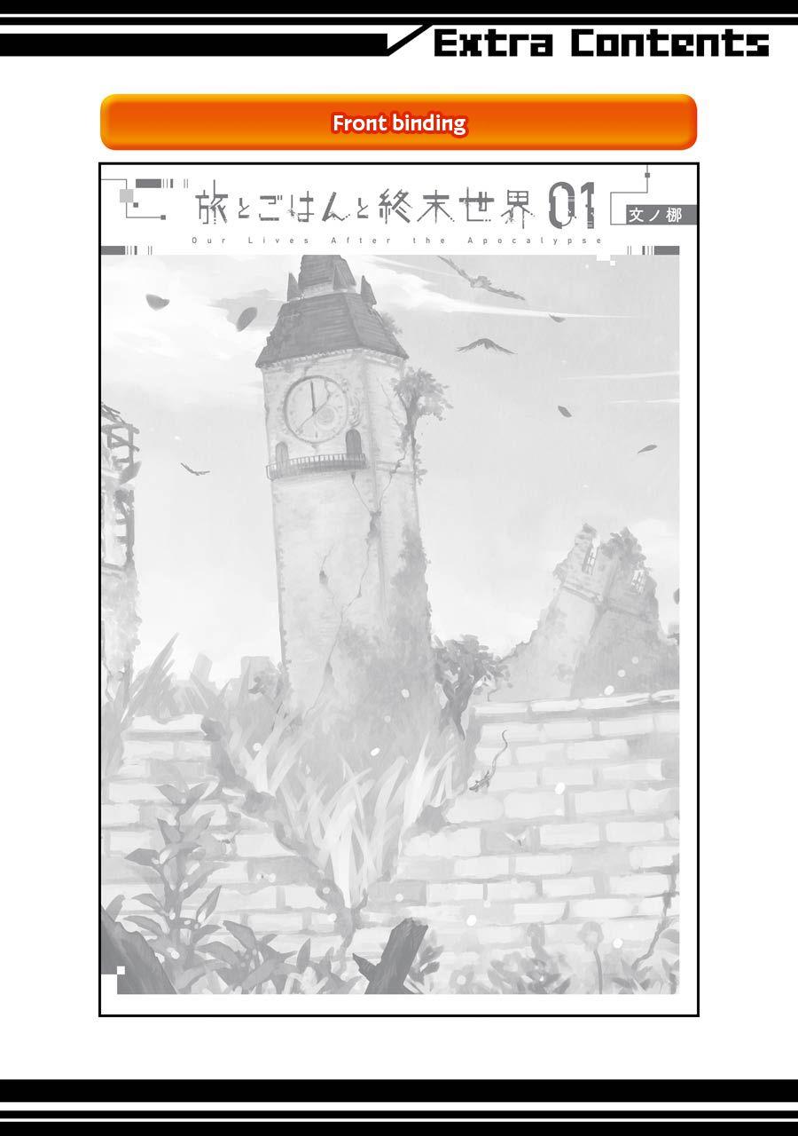 อ่านการ์ตูน Tabi to Gohan to Shuumatsu Sekai ตอนที่ 4.5 หน้าที่ 9