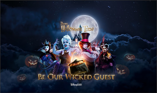 poster, 香港迪士尼樂園, Disney Halloween Time 2017, Hong Kong Disneyland, Maze of Madness: The Nightmare Experiment Continues, haunted house, 詭迷宮:詭夢實驗室新篇, Pinocchio, Monsters, Inc., Alice in Wonderland, Hercules