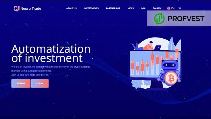 Neuro Trade обзор и отзывы HYIP-проекта