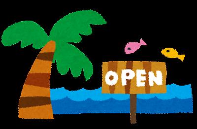 海のイラスト「海開き」