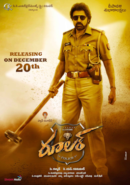 Ruler (Telugu) Movie Ringtones and bgm for Mobile