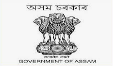 DHT Assam Recruitment 2021 – 100 Grade IV Posts, Date, Apply Online