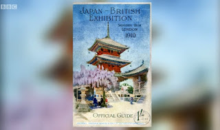 Japan - British Exhibition Official Guide