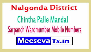 Chintha Palle Mandal Sarpanch Wardmumber Mobile Numbers List Part I Nalgonda District in Telangana State