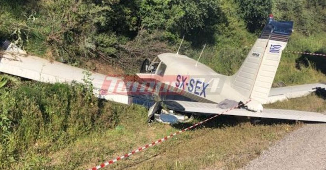 Πτώση αεροσκάφους στην Ηλεία - Πληροφορίες για δυο νεκρούς