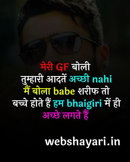 attitude boy status in hindi bhaigiri status
