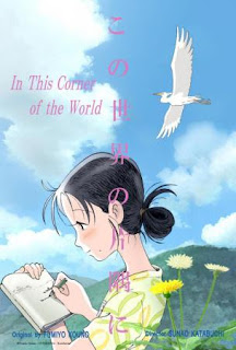 Film In This Corner of the World 2017 (Jepang)