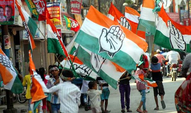 कांग्रेस ने बिहार-राजस्थान और यूपी उपचुनाव के लिए घोषित किए उम्मीदवार  - newsonfloor.com
