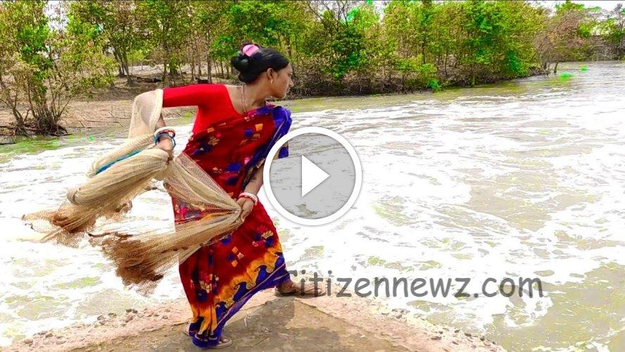 கிராமத்து பெண்கள் எப்படி வித்யாசமான முறை மீன் பிடிக்குறாங்க… அடி தூள் வீடியோ