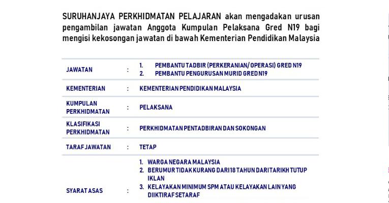 Jawatan Kosong di Suruhanjaya Perkhidmatan Pelajaran SPP 2020