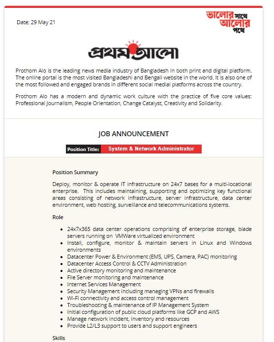 prothom alo jobs circular 2021 - প্রথম আলো চাকরির খবর ২০২১ - মিডিয়া চাকরির খবর ২০২১ - Media job news 2021