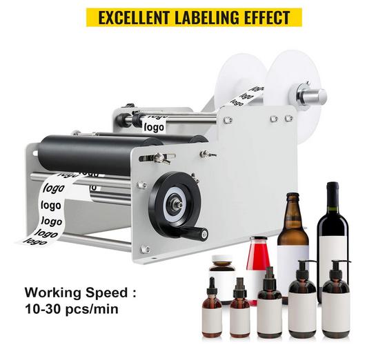 VEVOR Manual Round Bottle Labeling Machine