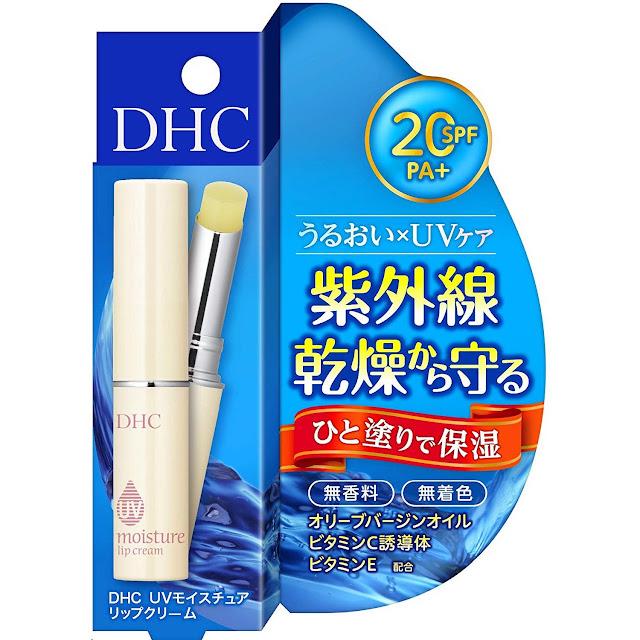 son dưỡng môi DHC UV Moisture Lip Cream