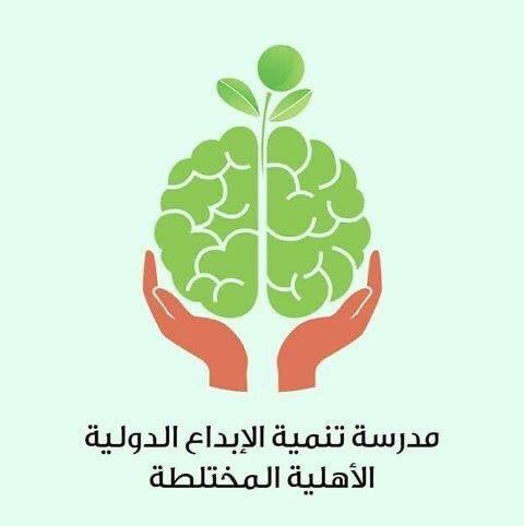 تعيينات جديدة في مدرسة تنمية الإبداع الأهلية المختلطة فرع محافظة كربلاء؟