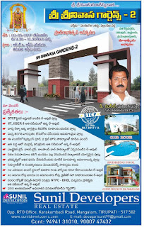 SUNIL DEVELOPERS TIRUPATI
