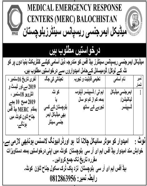 medical emergency response centers quetta