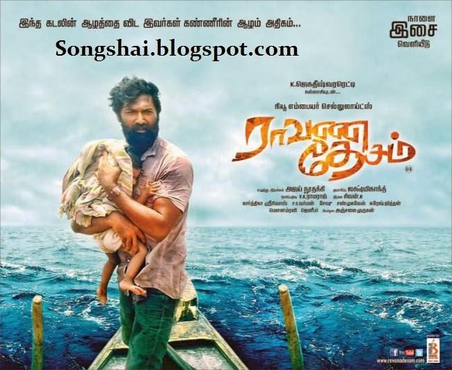 Ravana desam movie free download : Giraftar hindi movie mp3 download