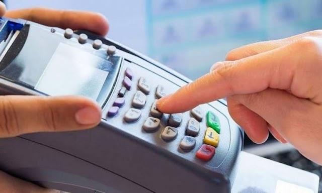 Αναστάτωση από την καθυστέρηση χρεώσεων για συναλλαγές με κάρτα σε POS της ΕΤΕ