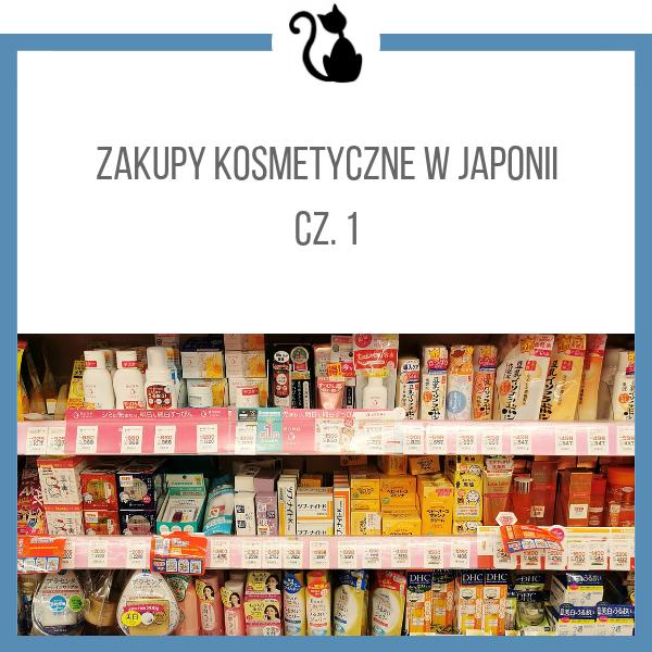 Zakupy kosmetyczne w Japonii, cz. 1