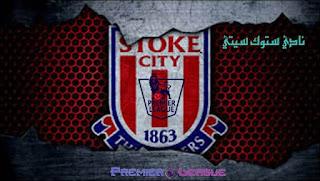 ليفربول,الدوري الانجليزي,فرق الدوري الانجليزي,الدوري الإنجليزي الممتاز الفرق,نادي ستوك سيتي