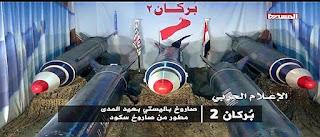 Tir de missile houthi