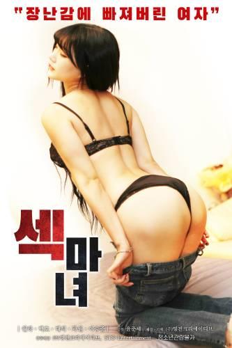 Korea 18 2021 Sex