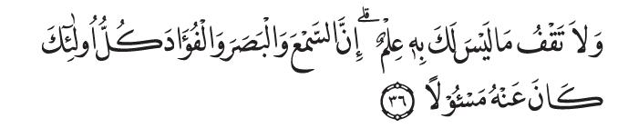 QS. Al-Isro: 36