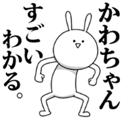 [kawachan] name sticker