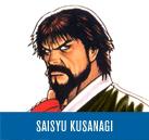 http://kofuniverse.blogspot.mx/2010/07/saisyu-kusanagi.html