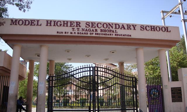 उत्कृष्ट एवं मॉडल स्कूलों के एंट्रेंस एग्जाम में आवेदन की लास्ट डेट बदली | MP NEWS