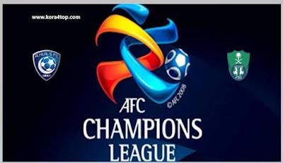 مشاهدة مباراة اليوم الهلال والأهلي السعودي بث مباشر دوري أبطال آسيا