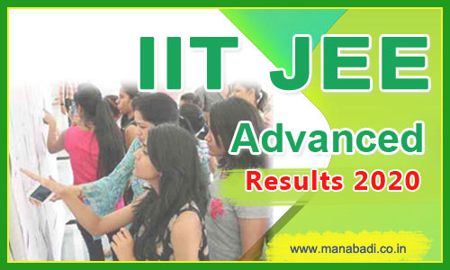 JEE Advanced Results 2020