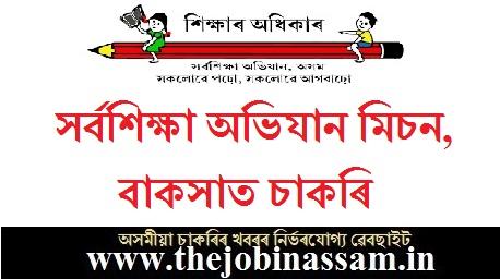 Axom Sarba Siksha Abhijan (SSA), Baksa Recruitment 2019