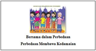 ilustrasi contoh poster persatuan dalam perbedaan